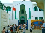 Vibrant school chlidren in Tangier, Morocco